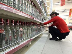 С 1 февраля в России подешевеет водка