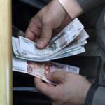 Как в Башкирии будут бороться с низкой зарплатой?