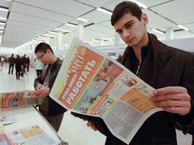 В Стерлитамаке пройдет ярмарка вакансий для молодежи
