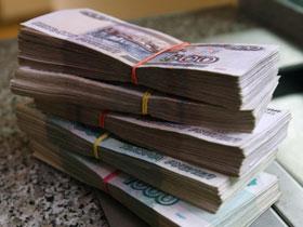 money_211212