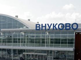 Аэропорт «Внуково» возобновил работу после ликвидации последствий аварии самолета Boeing 737