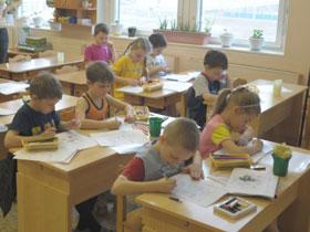 В Стерлитамаке реконструируют детский сад за 13 млн рублей