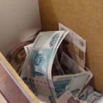 В Стерлитамаке подростки похитили деньги, предназначенные тяжелобольным детям