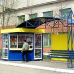 Стерлитамакские предприниматели жалуются на повсеместный снос киосков