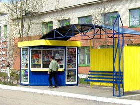 На ремонт остановок Стерлитамака потратят почти полмиллиона рублей