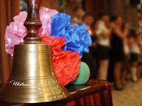В Стерлитамаке готовятся к «Весеннему балу»
