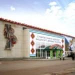 Стерлитамакский театр отправится в Уфу