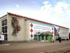 Стерлитамакскую филармонию и драмтеатр объединят в одну организацию