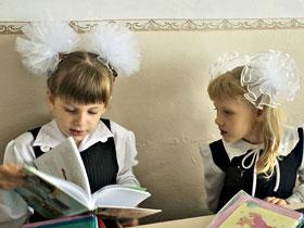 Школьников из Башкирии не обеспечили почти 6 000 учебников
