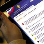 Портал госуслуг: Как получить доступ на сервис в Стерлитамаке