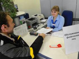 Житель Башкирии осужден за мошенничество при получении кредита