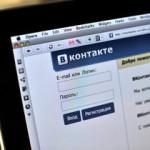 «ВКонтакте» выпустила собственный аналог Prisma