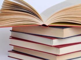 Библионочь в Стерлитамаке: Обзор мероприятий