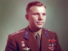 В парке имени Юрия Гагарина планируют установить бюст космонавту
