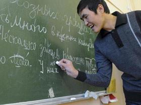 Работодатели Башкирии поддерживают экзамены по русскому для иностранцев