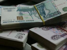 money_290414