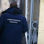 В СК РФ установили всех причастных к терактам в Волгограде