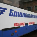 Сегодня в Башкирии изменилась стоимость единого проездного билета