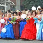В Стерлитамаке прошел выпускной бал «На крыльях мечты»