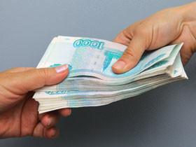 money_020614