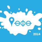 2ГИС – партнер Ежегодного Всероссийского фестиваля «Молочная страна 2014»