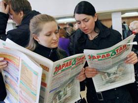 Мэрия Стерлитамака отчиталась о трудоустройстве жителей
