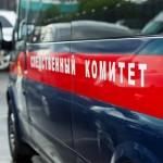 В Башкирии задержаны подозреваемые в убийстве пенсионера