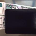 money_290514