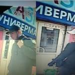 Сбербанк выплатит 1 миллион рублей за информацию о напавших на инкассаторов преступников