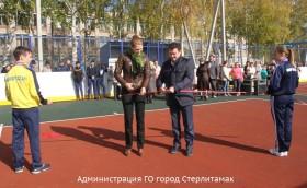 В Стерлитамаке открылась еще одна спортивная площадка