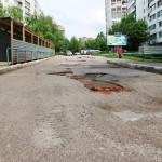 yamochniy-remont-dorog2_210515