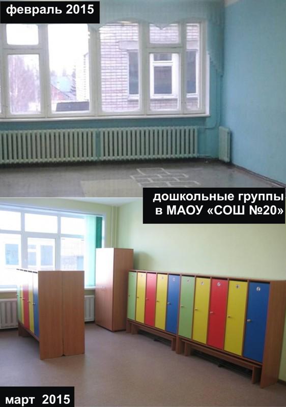 administrasiya14_80216