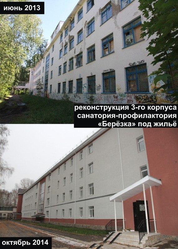 administrasiya4_80216