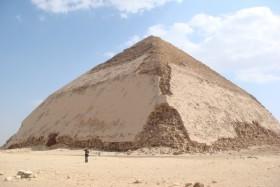 Ученые просканировали внутренние помещения египетской пирамиды