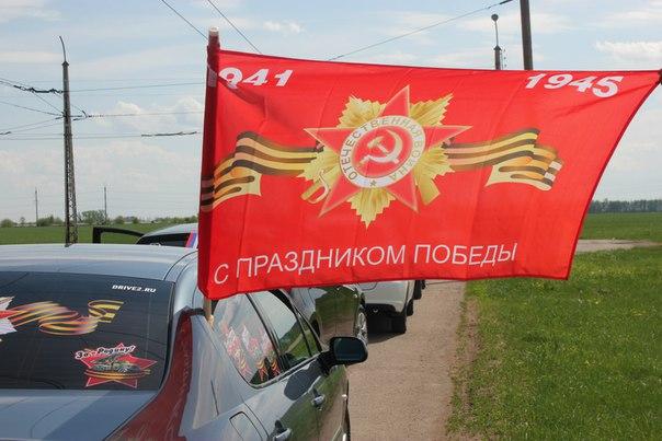 В Стерлитамаке состоялся автопробег в честь Дня Победы