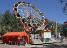 В Стерлитамаке отпраздновали юбилей парка Гагарина