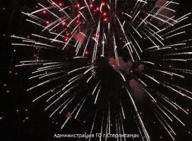 Жители Стерлитамака отпраздновали 250-летние города