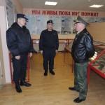 Пресс-служба Росгвардии по Республике Башкортостан
