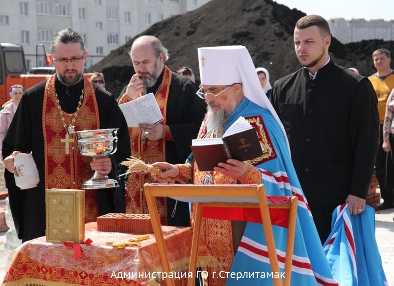 hram-cerkov9-020517