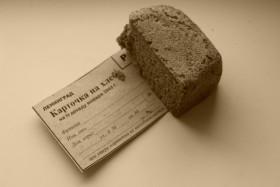 hleb-blokadny_250119