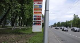 lukoil_benzin_010619