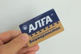 transportnaya-karta-alga19_250619