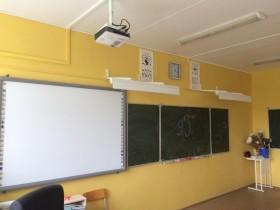 school-shkola_250816