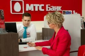 mts-bank_021019