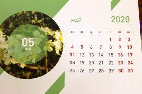 may3-2020_110220