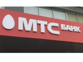 mts-bank_121119