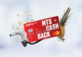 mtsbank_030420