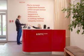 mtsbank_300420