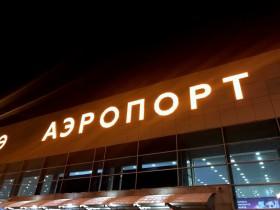 airport-ufa_021119