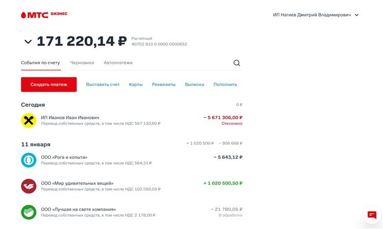mtsbank2_140520